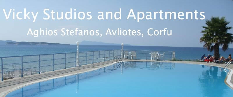 Self Catering Studios And Apartments In Agios Stefanos Corfu